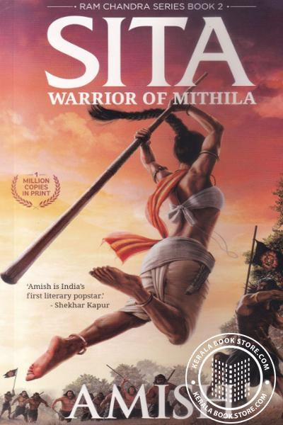 Cover Image of Book Sita Warrior of Mithila