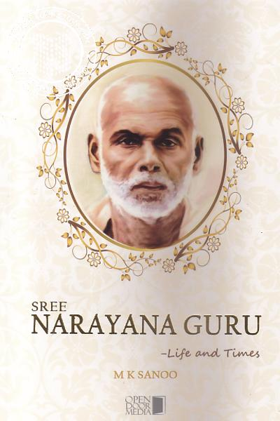 Cover Image of Book Sree Narayana Guru