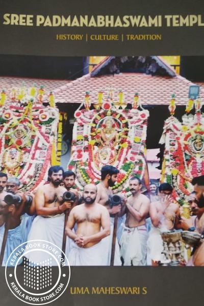 Image of Book Sree Padmanabhaswamy Temple