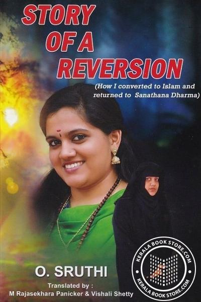 Cover Image of Book Story of a Reversion