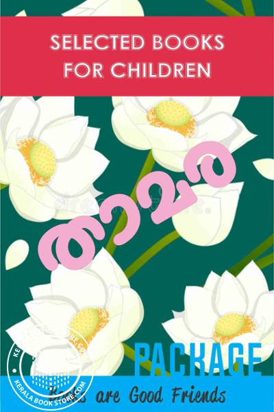 Cover Image of Book താമര