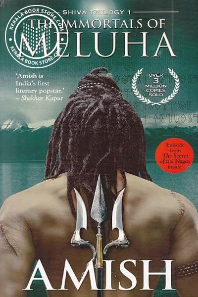 Cover Image of Book The Immortals of Meluha
