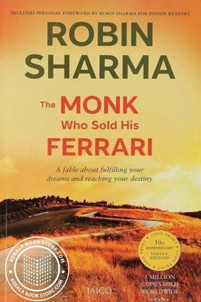 Cover Image of Book The Monk Who Sold His Ferrari