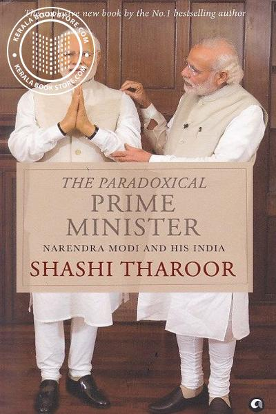 Cover Image of Book The Paradoxical Prime Minister Narendra Modi and His India