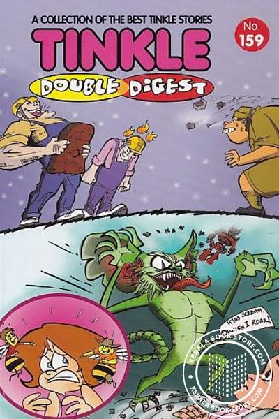 Cover Image of Book Tinkle Double Digest - No 159