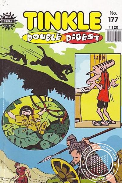 Cover Image of Book Tinkle Double Digest - No 177