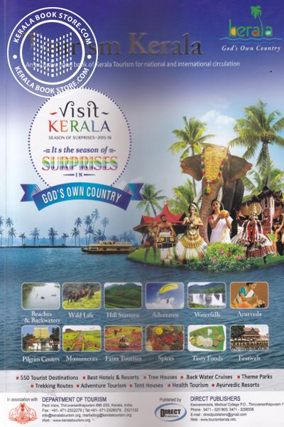 Image of Book Tourism Kerala