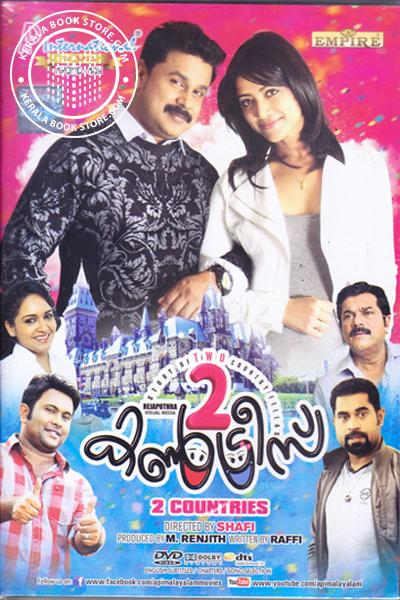 Cover Image of CD or DVD Two countries