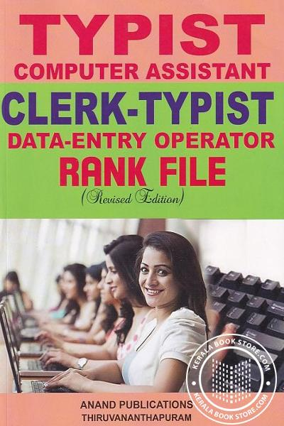 Cover Image of Book Typist Computer Assistant Clerk - Typist Data-Entry Operator Rank File