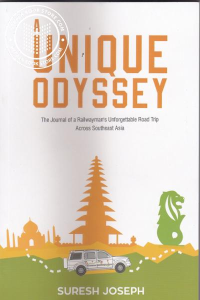 Cover Image of Book Unique Odyssey
