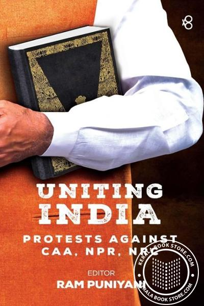 Cover Image of Book Uniting India