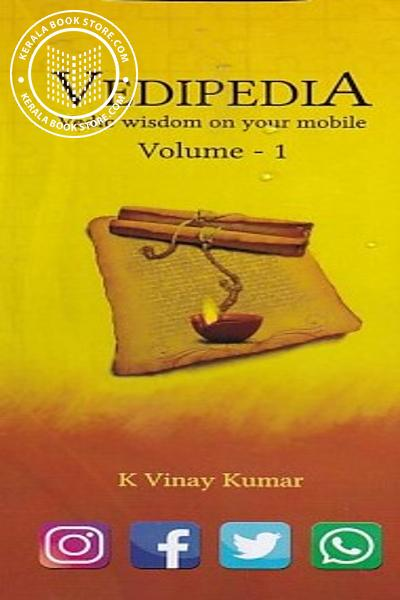 Cover Image of Book Vedipedia Vedic Wisdom on your Moblie Vol -1