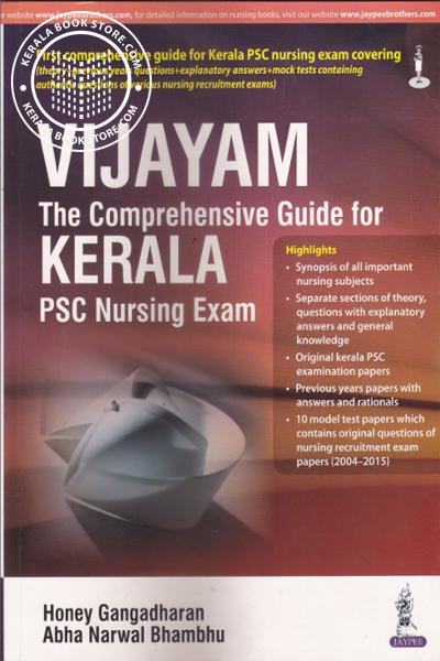Image of Book VIJAYAM- The Comprehensive Guide for Kerala PSC Nursing Exam