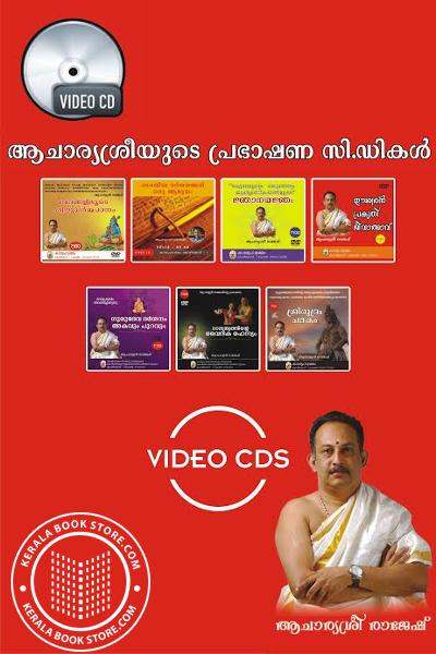 inner page image of Acharyasreeyute Prabhashana Video CD kal