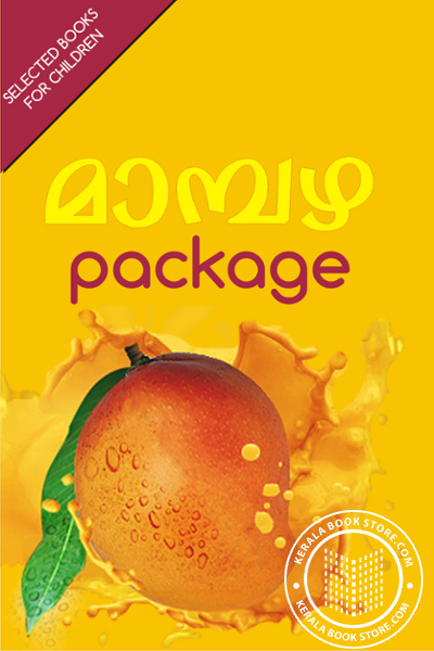 inner page image of Mambazha Package