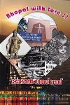 Thumbnail image of Book ഭോപ്പാല് വിത്ത് ലൗവ്