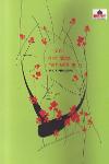 Thumbnail image of Book E Vazhiyi Thaniye