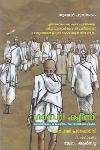 Thumbnail image of Book Gandhi Quiz