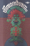 Thumbnail image of Book Geetha Darshanam