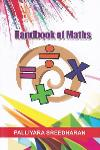 Thumbnail image of Book Hand Book of Maths