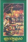 Thumbnail image of Book India60