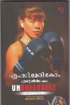 Thumbnail image of Book M C Maryi Com Ente Jeevithakatha