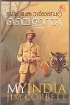Thumbnail image of Book My India