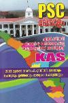 Thumbnail image of Book പി എസ് സി മലയാളം