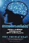 Thumbnail image of Book ടെലസൈക്കിക്സ്