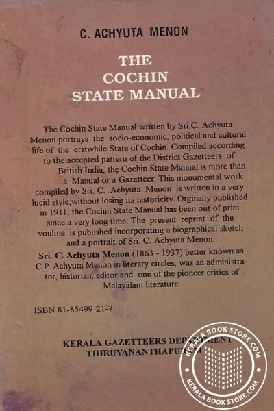 back image of The Cochin State Manual