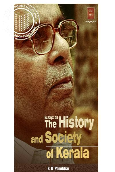 Cover Image of Book Essays on the History and Society of Kerala