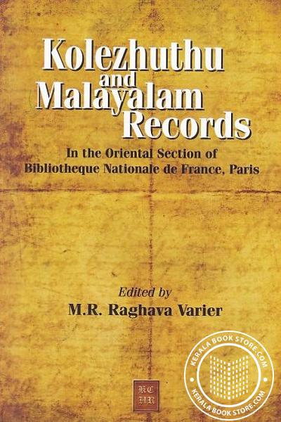 Image of Book Kolezhuthu and Malayalam Records