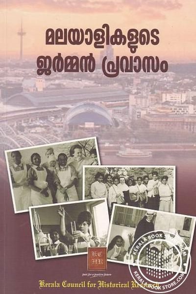 Cover Image of Book Malayalikalue German Pravasam