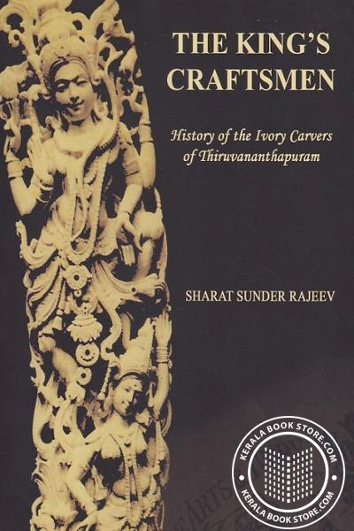Cover Image of Book The Kings Craftsmen