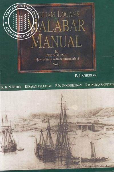 Image of Book William Logan's Malabar Manual - Vol.1 and Vol.2