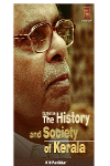 Thumbnail image of Book Essays on the History and Society of Kerala