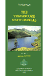 Thumbnail image of Book The Travancore State Manual Vol 1 to 4