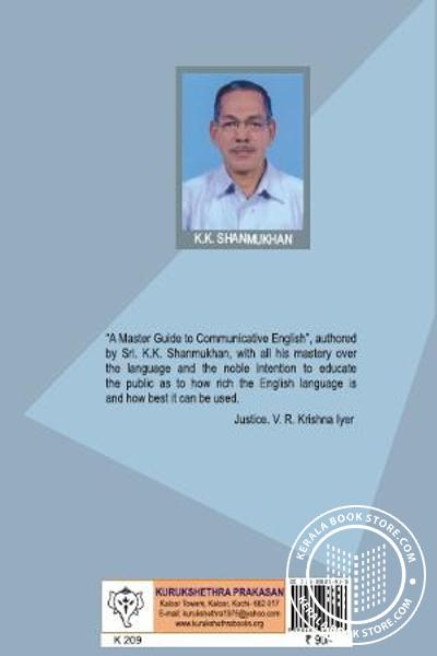 back image of A Master Guide To Communicative English