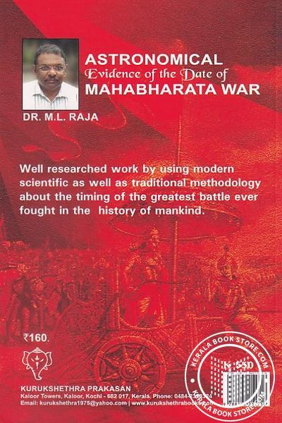 back image of Astronomical Evidene of the Date of Mahabharata War