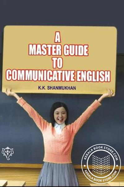 Cover Image of Book A Master Guide To Communicative English