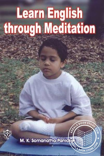 Cover Image of Book Lern English through Meditation