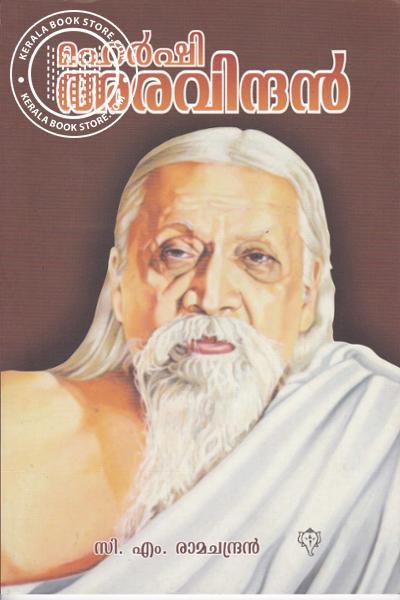 Cover Image of Book Maharshi Aravindan