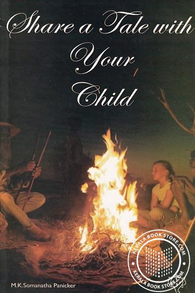 Cover Image of Book Share a Tale With Your Child