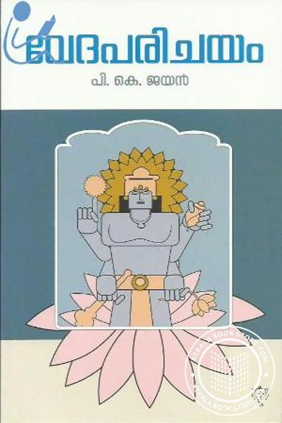 Cover Image of Book Vedaparichayam
