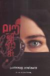Thumbnail image of Book Love Jihad Pranayamalla Mathabheekaratha