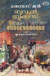 Thumbnail image of Book ബുഡന് ബ്രുക്ക്സ്