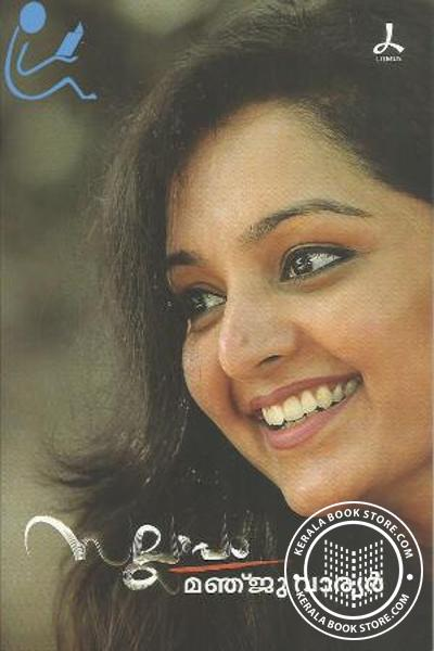 Cover Image of Book Sallapam