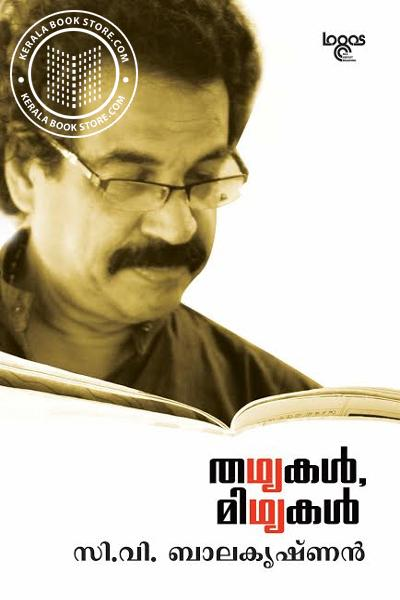 back image of Thadhyakal Midhyakal