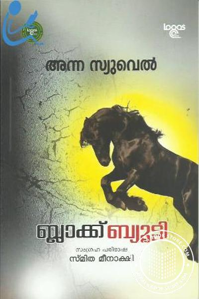 Cover Image of Book Black Beuty