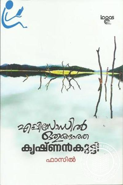 Cover Image of Book Episodil Othungatha Krishnankutty